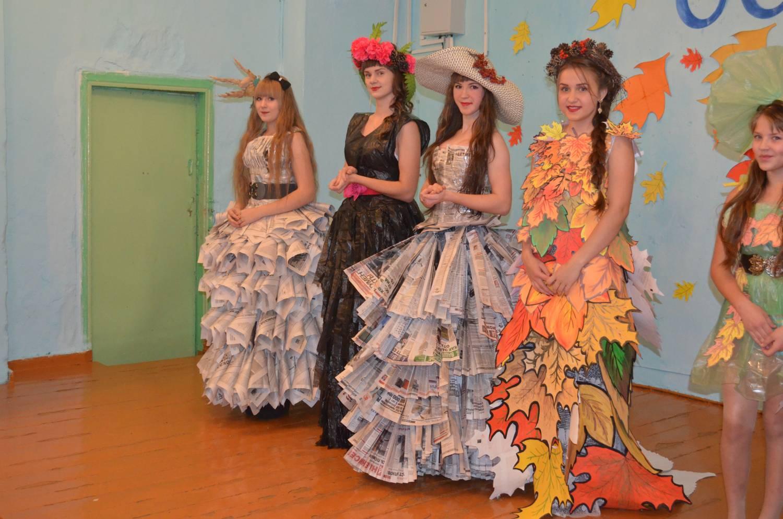 Параллельно с нашей конкурсной программой проходит конкурс на звание короля и королевы осеннего бала, которыми могут стать учащиеся нашей школы.
